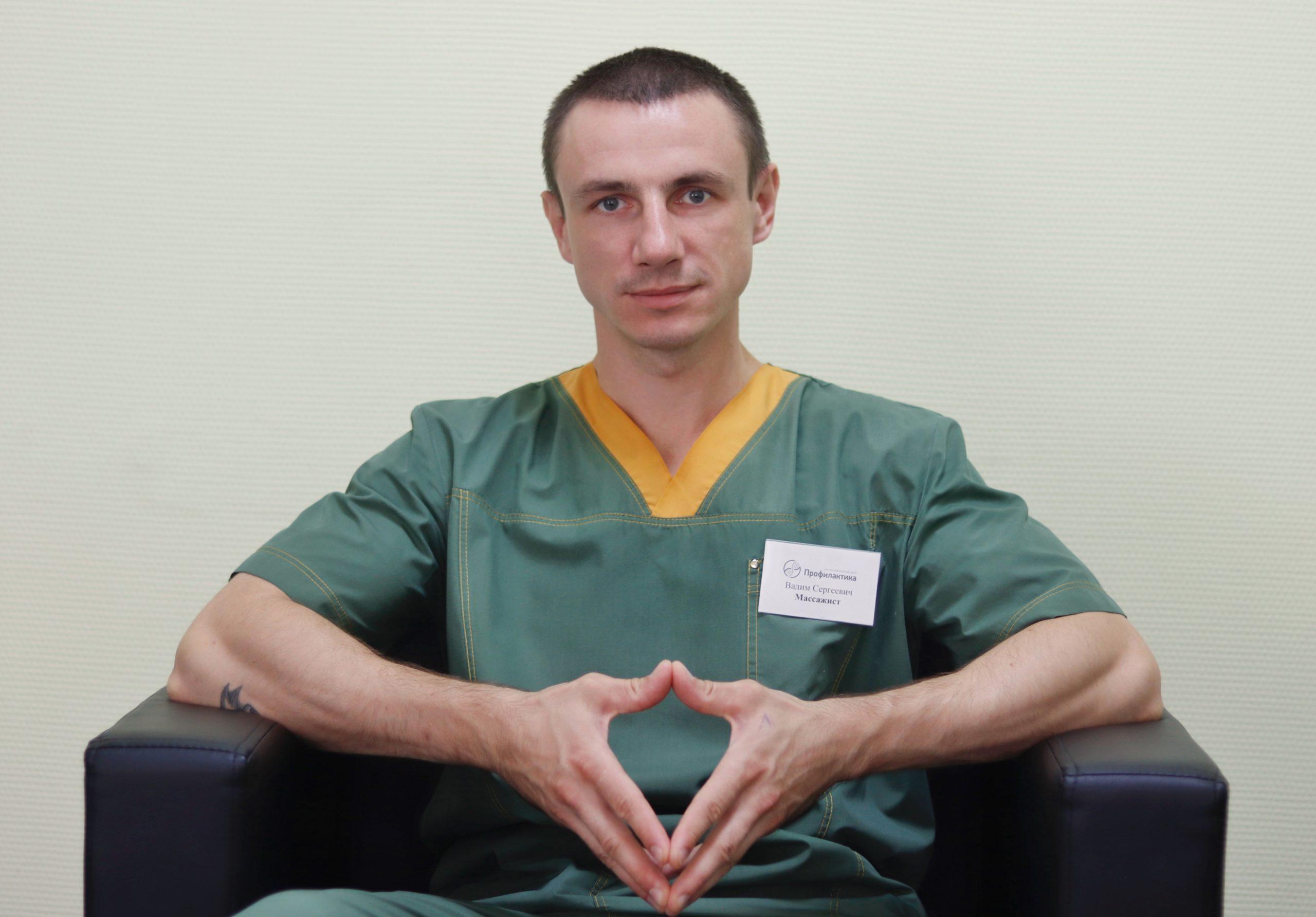 Дашин Вадим Сергеевич